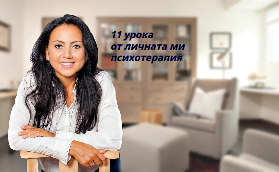 https://gerganageorgieva.com/
